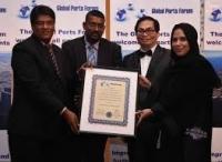 Sri Lanka Ports Authority receives  the GPF  Ports Authority of the Year 2018  Award.